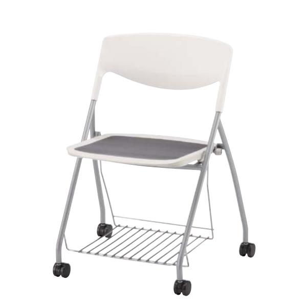 ミーティングチェア 椅子 会議チェア ネスト NESTO ネスティングチェア 座メッシュ 網棚付き NSC-41RWH