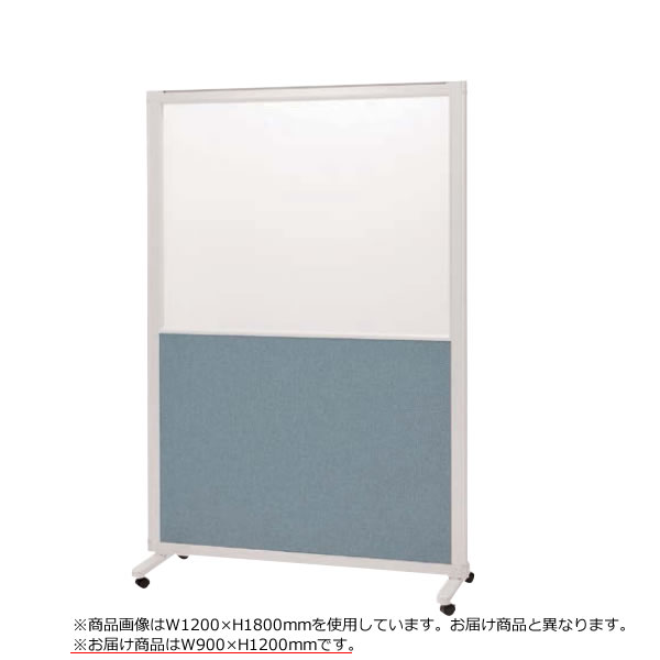 衝立 エレメントパネル 上部樹脂ガラスタイプ 単体 幅900mm×高さ1200mm EP-G1209