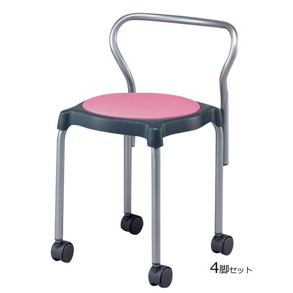 作業用チェア 作業椅子 背付きスツール キャスター付き パイプ椅子 4脚セット R-CP202K-SET