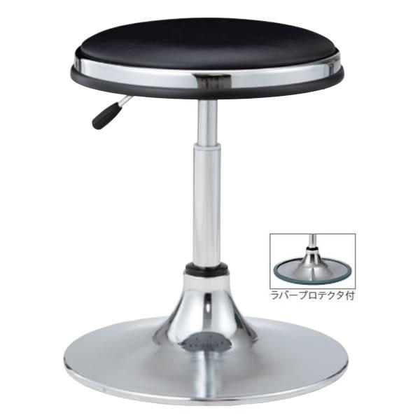 作業用チェア 作業椅子 作業用椅子 丸椅子 丸イス 椅子 スツール ガス上下調節 メッキ円盤脚 ラバープロテクター付き ビニールレザー張り TD-P13L-Z