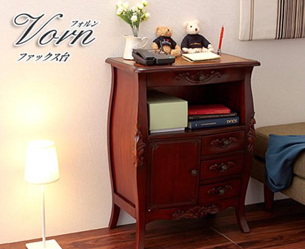電話台 ファックス台 FAX台 幅60cm おしゃれ チェスト ロココ調 アンティーク 天然木 木製 猫脚 サイドテーブル フォルン(SI)
