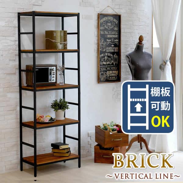 ブリックラックシリーズ5段タイプ 60×32×175 SM-PRU-6032175