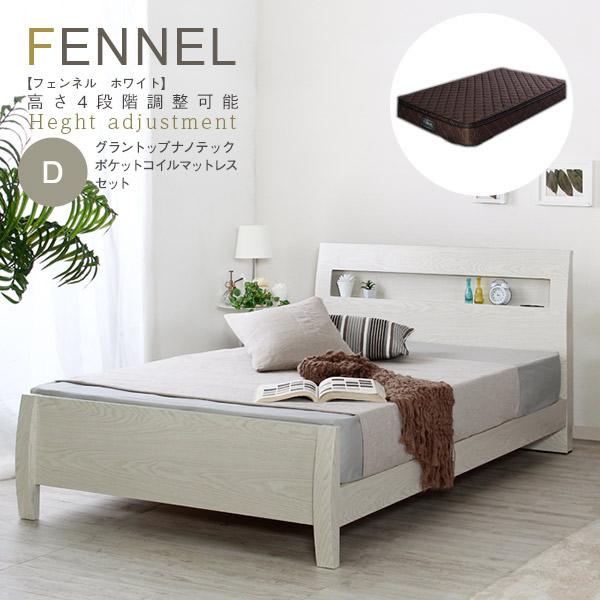 ベッドフレーム コンセント付 ボックストップ 白 ポケットコイル 7zone すのこベッド ベッドマット 棚 おしゃれ すのこ ホワイト ダブル 北欧 マットレスセット (フェンネルホワイト )3Dメッシュマットレス