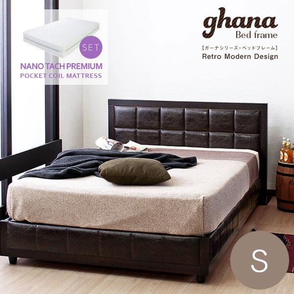 【送料無料】ベッドフレーム ベッド レザーベッド すのこベッド フレーム ヴィンテージ おしゃれ レトロ すのこ 仕様 ブラウン ナチュラル シングル マットレスセット 新生活 【SI】 ghana01-mpk9z21-s