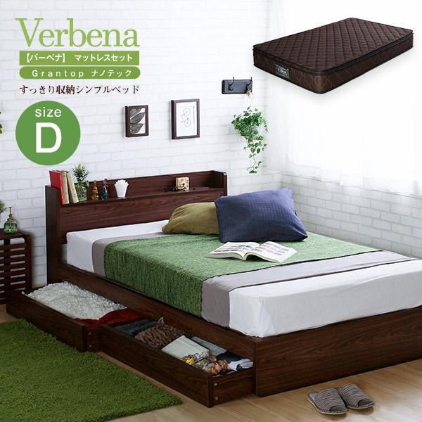 ベッドフレーム 引出し ボックストップ コンセント付 ベッド ポケットコイル 7zone ベッドマット 棚 おしゃれ ダブル 北欧 マットレスセット ダブルサイズ Verbena(バーベナ)3Dメッシュマットレスシリーズ
