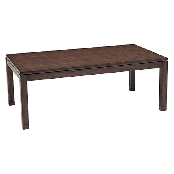 こたつテーブル おしゃれ 長方形 コタツ 火燵 炬燵 ミドルタイプ 天然木 高さ2段階調節可能 コード収納ボックス付き 幅150cm ブラウン ダイニングテーブル リビングテーブル 食卓テーブル ちゃぶ台 座卓[シェルタT150M]