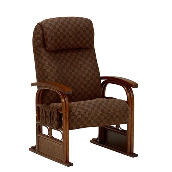 萩原 高座椅子 ハイバック枕付き12段リクライニング手元レバー式 高さ調節 椅子 座椅子 肘付き 籐 ブラウン【RZ-1251BR】2101605600
