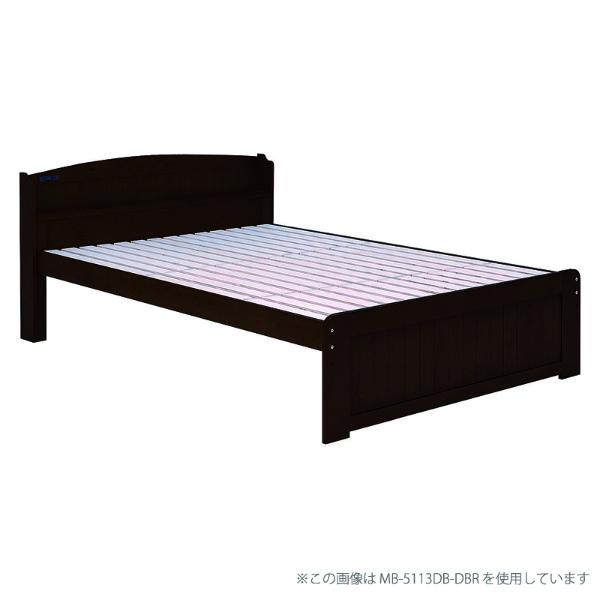 すのこベッド ベッド セミダブル ダークブラウン 茶色 ベッドフレーム 北欧 木製ベッド スノコベッド ベット 3段階高さ調節 スノコベット カントリー調 宮棚付き おしゃれ bed ベッドフレームのみ [MB-5113SDB-DBR]