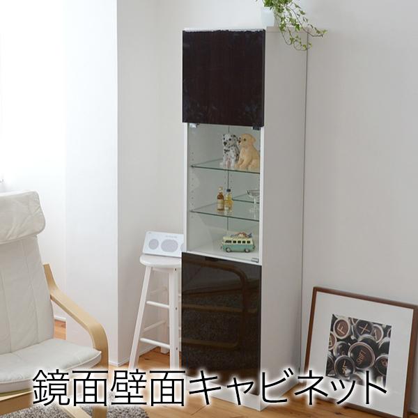 壁面収納 Alnair 鏡面ウォールラック ガラス 45cm幅 リビング収納家具 コレクション棚TL-FAL-0012