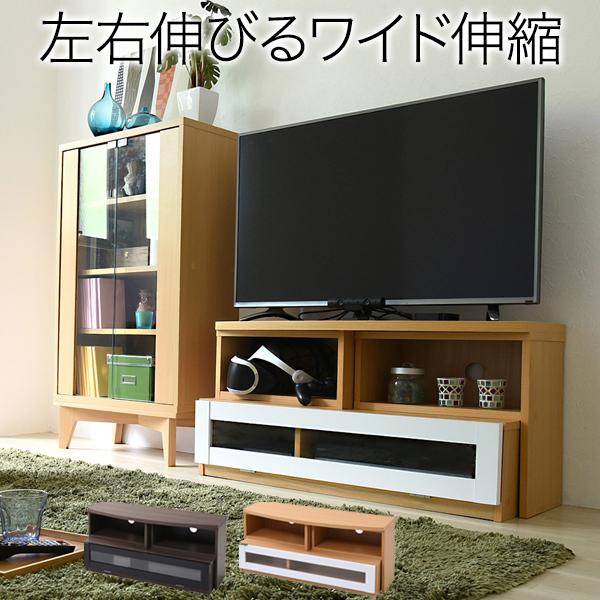 テレビ台 ワイド 伸縮 テレビラック ローボード コーナーテレビボード ガラス扉 コンパクト スライド TL-FTV-0002