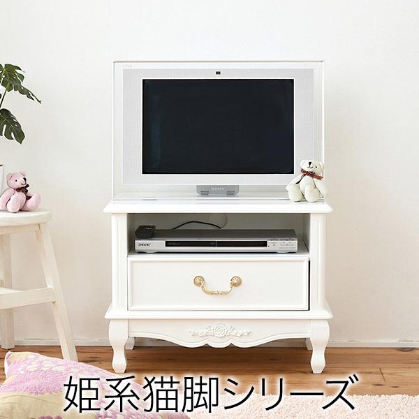 姫系 キャッツプリンセス duo テレビ台 幅60 メルヘン 家具 猫足 かわいい ミニ テレビラック 木製 TL-SGT-0121