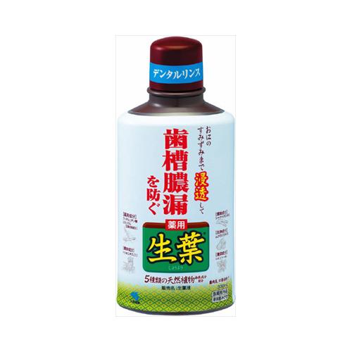 送料無料 一部地域除く 高級な 小林製薬 薬用 330mL 大人気 生葉液