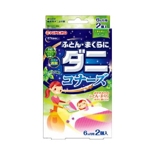 送料無料 メール便送料無料 3個セット 大日本除虫菊 金鳥 超人気 専門店 2個入 ふとん 蔵 まくらに リラックスリーフの香り ダニコナーズ