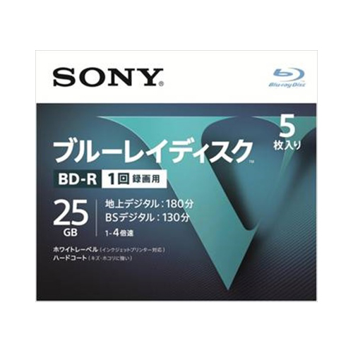 送料無料 メール便送料無料 BD-R5枚 お買得 5BNR1VLPS4 ◆在庫限り◆