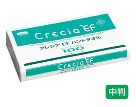 クレシア EFハンドタオル ソフトタイプ100 1ケース60束 2枚重ね100組(200枚)x60パック