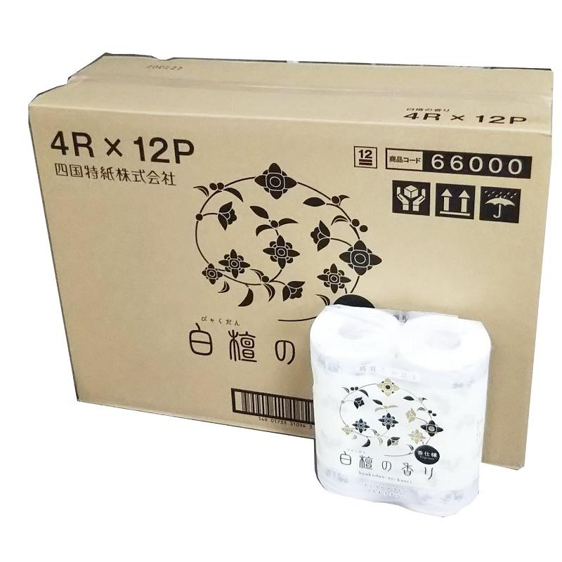 ケース販売 正規取扱店 トイレットペーパー 白檀の香り 四国特紙 12パック 期間限定特価品 ダブル30m×4ロール