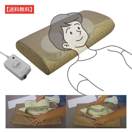 【送料無料】磁気枕 ソーケン枕セットです。寝具の磁気枕…電気磁気治療器「ソーケン」をセット!