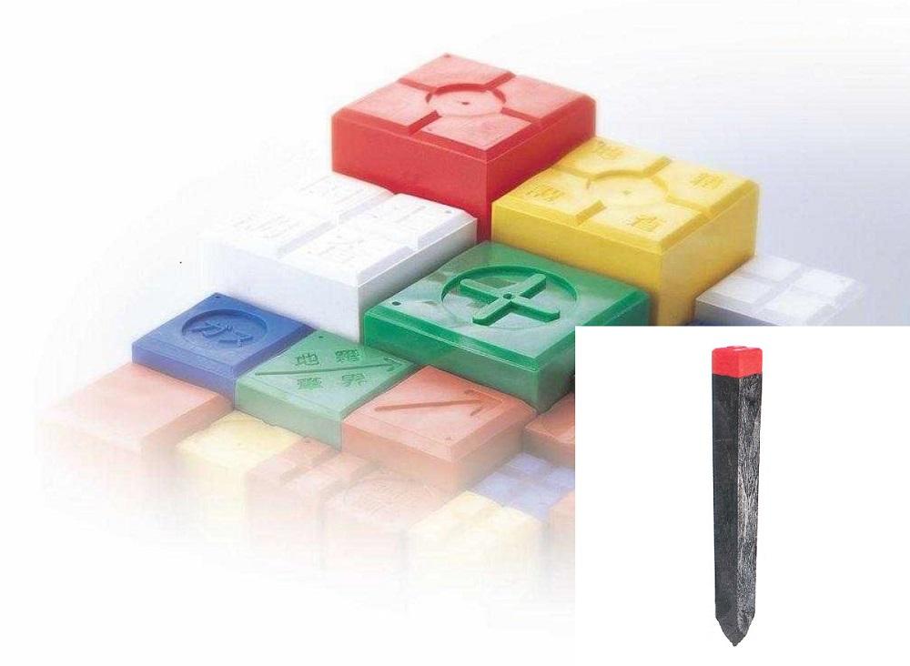 お得な2束セットサンポリ サンクイ C-900 90×90×900mm 8本(4本×2束) 赤・青・黄・白・緑