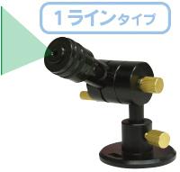 STS マーキングレーザー GML-7010