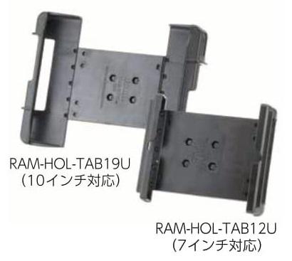 タフパッドと相性抜群のタブレットホルダー便利な3点セット マイゾックス タブレットホルダー10一式 TAB-10 10インチ用セット