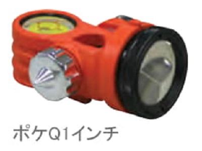 【海外輸入】 STS ポケQ 1インチ Bセット基本セット 反射プリズム ミニプリズム測量 計測 土木 建築, 豊貿易 7bcb4092