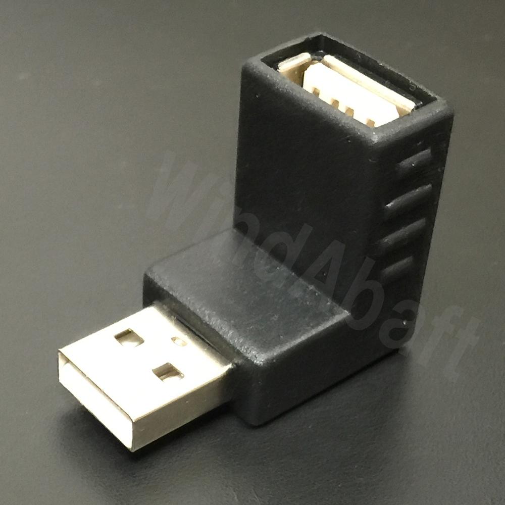 PCの横に出っ張るUSBの向きを変更できる 人気 上向き USB方向転換プラグ 上向きL型 売り出し 18%OFF メール便配送可能商品 おすすめ品 オス-メス USB2.0対応