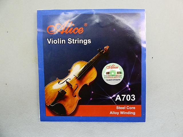 バイオリン弦set 爆安プライス 引き出物 Alice 4 A703