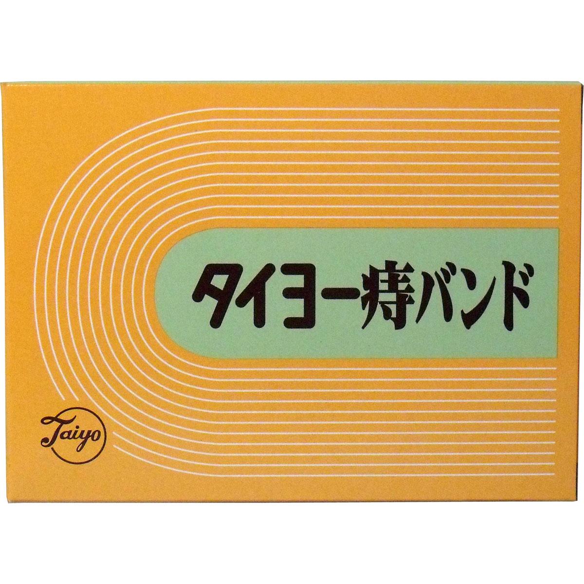 送料無料 代引き無料 送料無料でお届けします 信憑 沖縄 タイヨー痔バンド 離島は別途送料