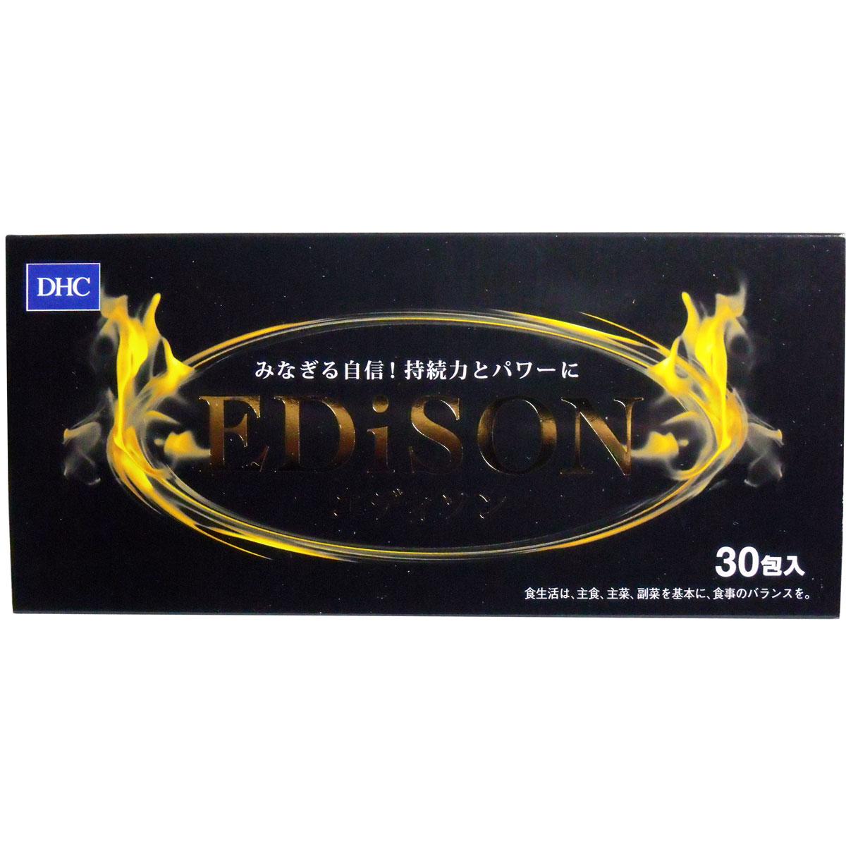 30 sachet DHC EDiSON ( Edison )