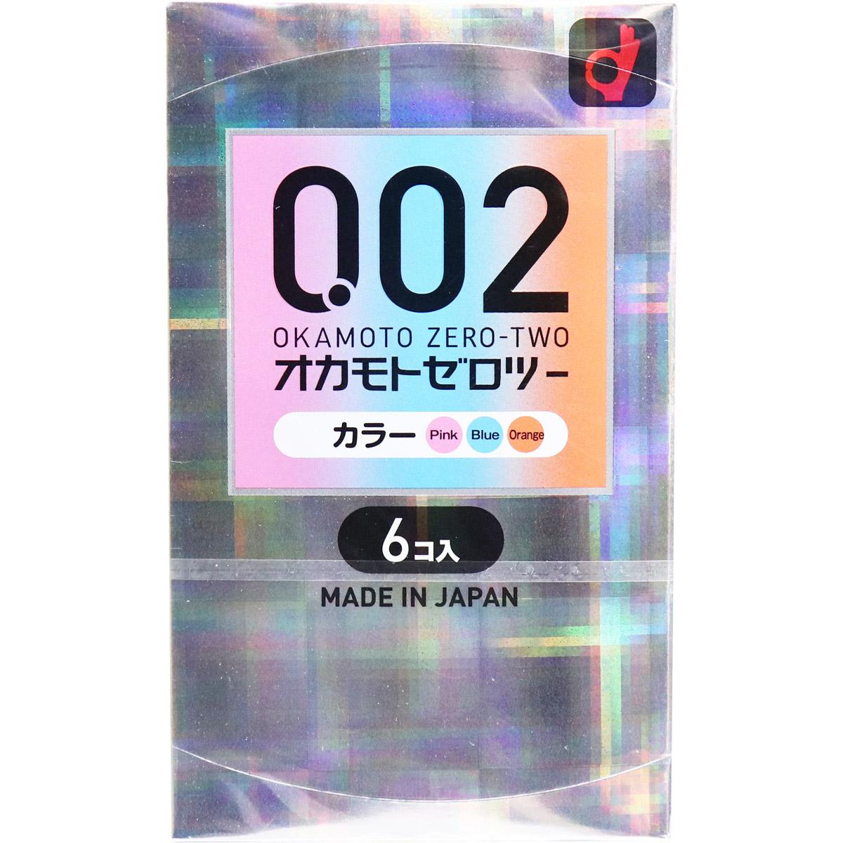 オカモトゼロツー カラー 0.02コンドーム 6個入