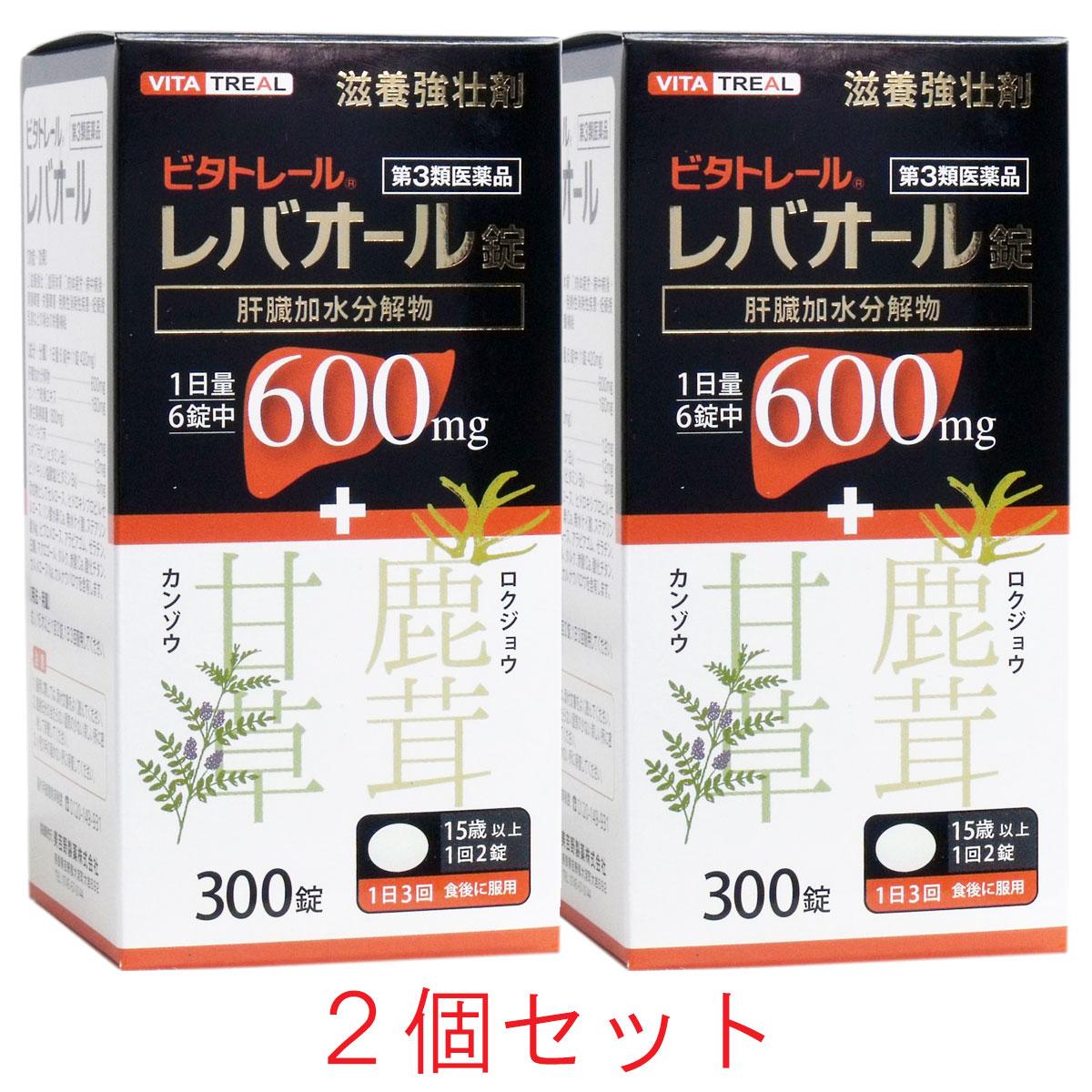 【第3類医薬品】 ビタトレール レバオール錠 300錠 2個セット