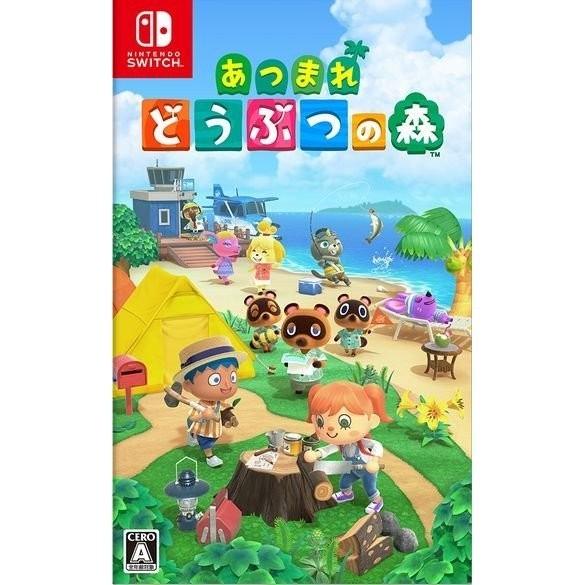 あつまれ おしゃれ どうぶつの森 任天堂スイッチ Nintendo Switch 動物の森 ソフト あつもり ニンテンドースイッチ 高級品 ラッピング対応不可