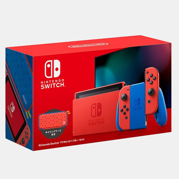 お値打ち価格で Nintendo Switch マリオレッド×ブルー 無料サンプルOK セット プレゼント 家族 ラッピング対応可 ギフト ファミリー