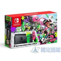 Nintendo Switch ニンテンドースイッチ 本体 スプラトゥーン2セット 任天堂 () [ラッピング対応可]