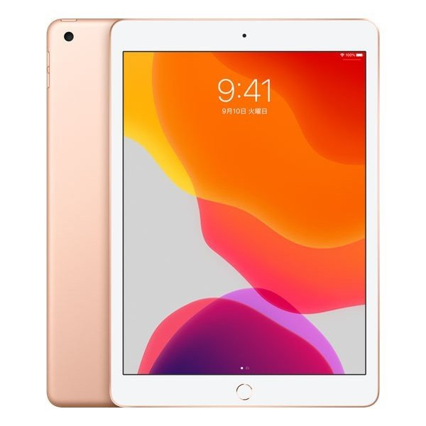 【全国送料無料 平日15時・土曜14時までご注文で当日発送】apple アップル iPad 10.2インチ 第7世代 Wi-Fi 32GB MW762J/A ゴールド MW762JA 訳アリ品