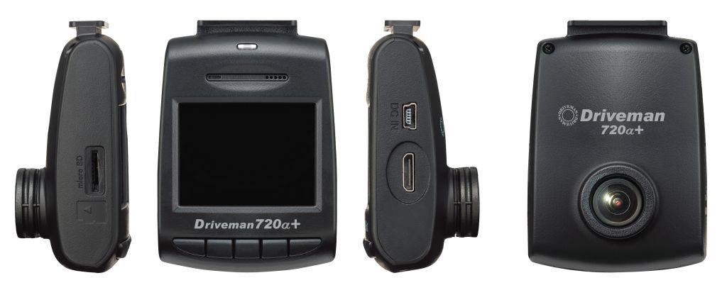 デメテル ドライブレコーダー Drive man 720アルファ プラス DM-720A-PLUS 2~5営業日発送