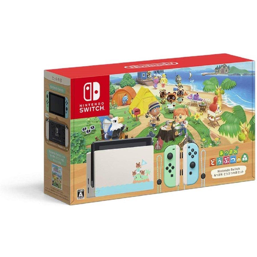 あつまれ どうぶつの森セット 訳アリ品 Nintendo 卸売り Switch どうぶつの森 セット 本体 任天堂 ゲーム機 女性 ギフト あつもり ニンテンドー オンライン プレゼント 売店 スイッチ