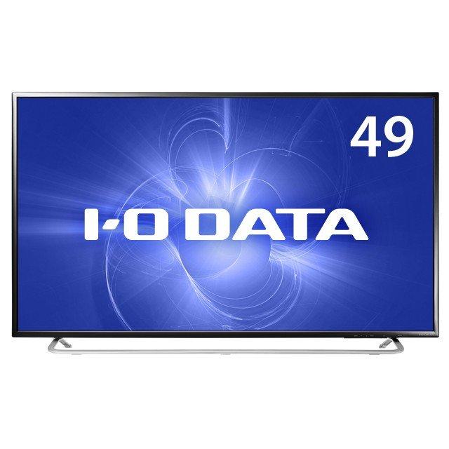 【送料無料 代引可 平日15時まで当日発送】I・O DATA アイ・オー・データ 4K対応49型ワイドLED液晶ディスプレイEX-LD4K491DB 新品 正規品