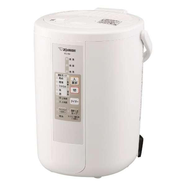 【送料無料 代引可 平日12時までご注文で当日発送】象印 ZOJIRUSHI スチーム式加湿器 EE-RN50-WA ホワイト