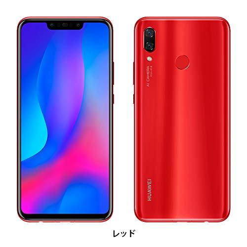 【全国送料無料 代引可 15時までご注文で当日発】 Huawei nova3 PAR-LX9 Red【国内版 goo限定カラー】 SIMフリー スマホ 本体 送料無料