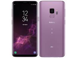 【全国送料無料 代引可 平日・土曜15時までご注文で当日発】Galaxy S9 SCV38 [ライラック パープル] SIMロック解除済 au 白ロム サムスン(SAMSUNG)