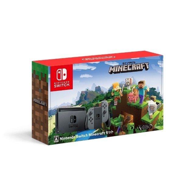 【個数制限無・大量購入受付中】【送料無料 代引可 平日15時・土曜14時まで当日発送】Nintendo Switch ニンテンドー スイッチ 本体 マインクラフト セット Minecraft HAC-S-KAAGE【量販店印有】【ラッピング対応可】