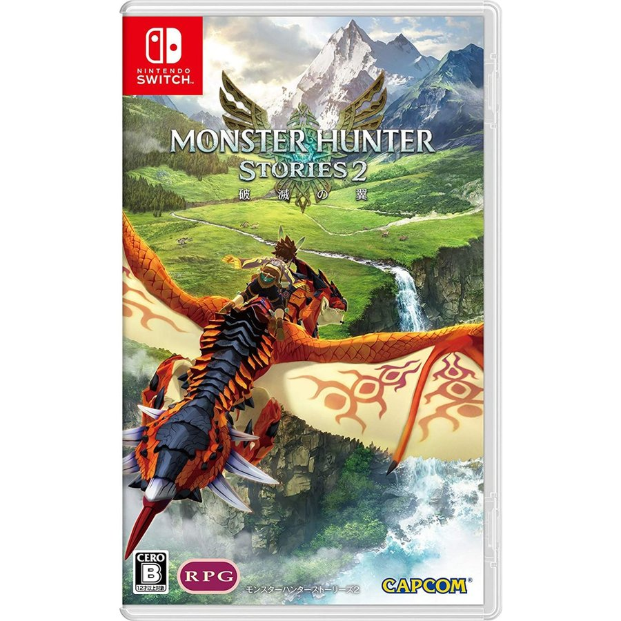 <title>Nintendo Switch モンスターハンターストーリーズ2 『1年保証』 ~破滅の翼~ ゲームソフト 任天堂 ニンテンドースイッチ ラッピング対応不可</title>