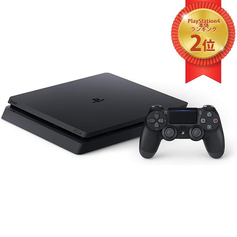 ソニー プレステ4 本体 500GB プレイステーション4 ジェット・ブラック CUH-2200AB01 PS4 ソニー プレステ4 本体 500GB プレイステーション4 ジェット・ブラック CUH-2200AB01 PS4 [ラッピング対応不可]