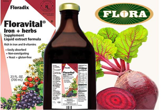 ベジ silica (Vege Silica) nature organic herb