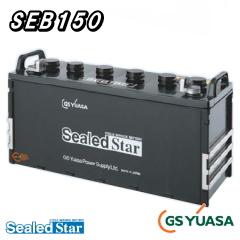 SEB150 ジーエス・ユアサ シールドスター