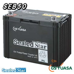 SEB50 ジーエス・ユアサ シールドスター