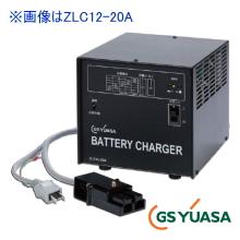 送料無料 代引手数料無料 国際ブランド ZLC48-30A EB電池専用充電器 お見舞い ジーエス ユアサ