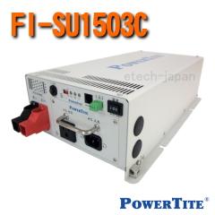 FI-SU1503C 未来舎 転送スイッチ付き正弦波インバーター