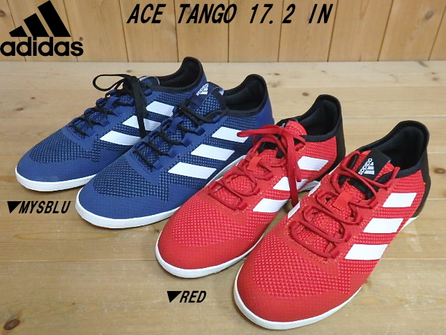 ♪adidas ACE TANGO 17.2 IN </p>                 </div>                 <div id=